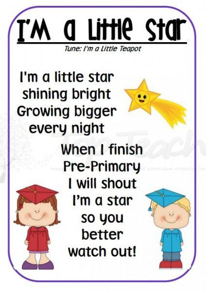Cute Preschool Graduation Quotes  Quotesgram By @quotesgram