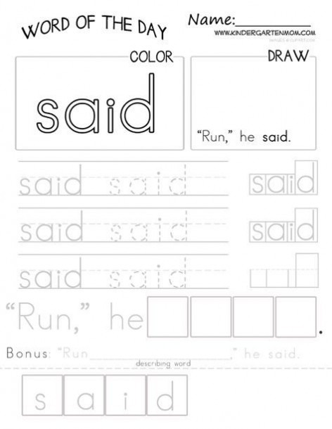 Sight Word Of The Day Worksheets  Based On Dolch 220, This Set