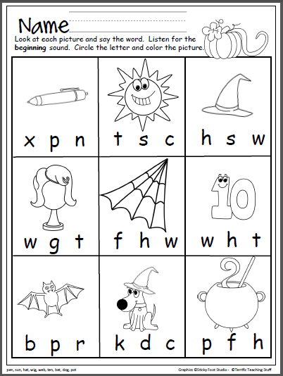 October Beginning Sounds Activity (kindergarten)