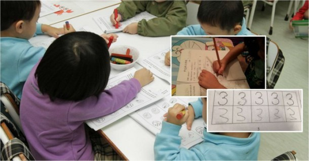 New Kindergarten Guidelines Seek To Reduce Stress On Children