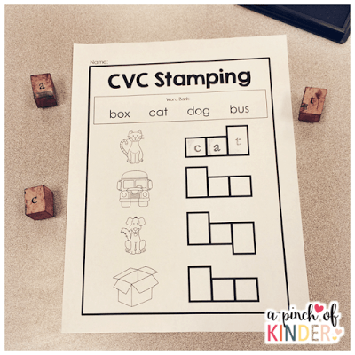 A Pinch Of Kinder  Free Cvc Stamping Sheets