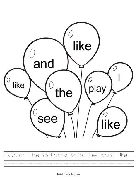 Color The Balloons With The Word Like Worksheet