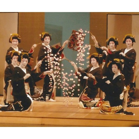 """2017   Japanese Dance  """"an Afternoon Of Japanese Dance"""" At Nishi"""
