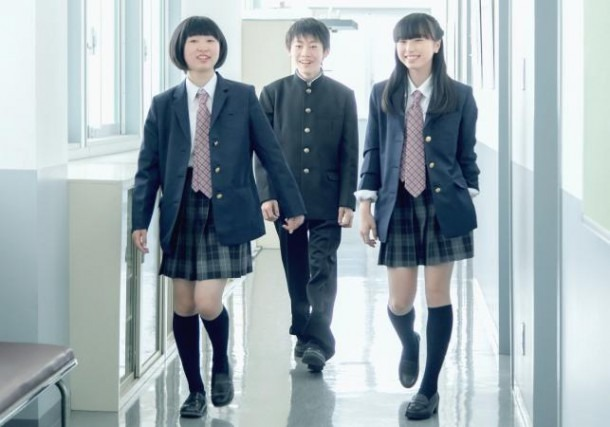 Japanese School Uniform Basics