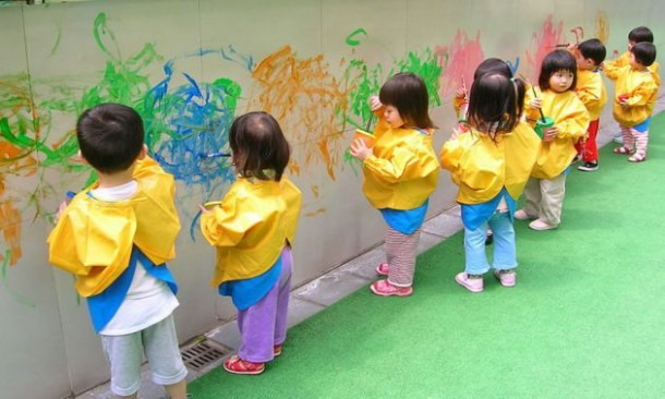 Government Bans Kindergarten Companies From Selling Shares; Ryb