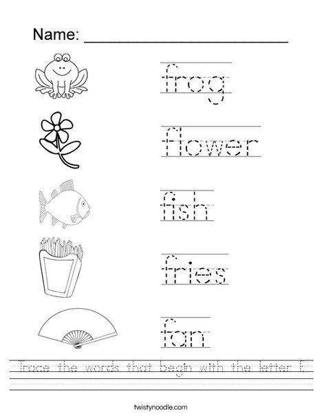 Trace The Words That Begin With The Letter F Worksheet