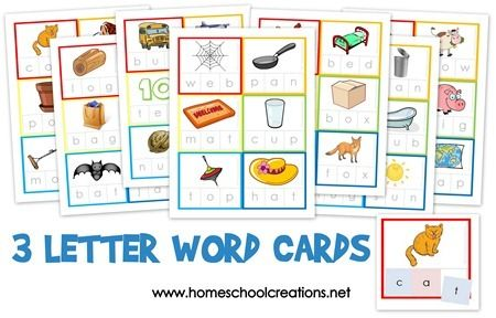 Free 3 Letter Word Flashcards!