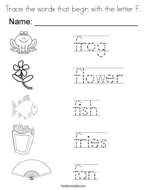 Trace The Words That Begin With The Letter F Coloring Page