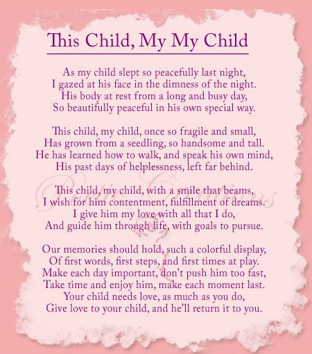 Inspirational Poem To My Children Saw This And Liked It!