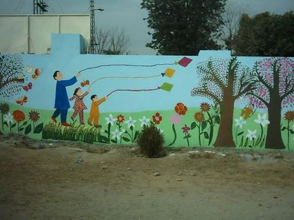 Outdoor Decorations For Children