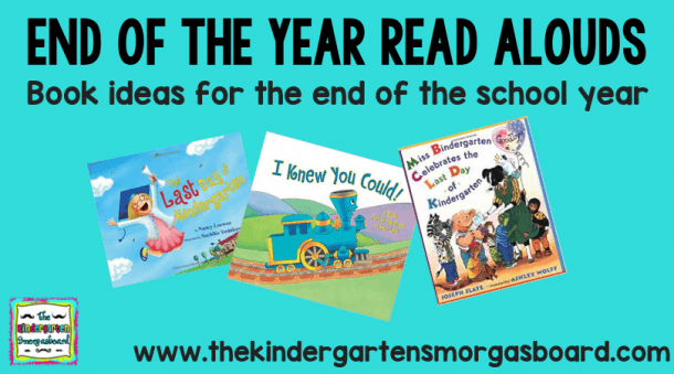 End Of Year Read Alouds!