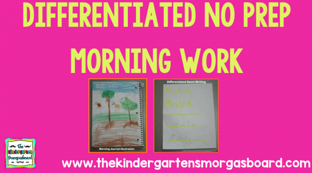 Differentiated Morning Work