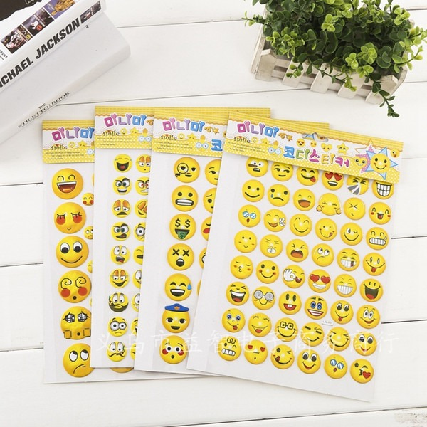 2019 Smiley Face Set Of Stickers Cartoon Cute Kindergarten Award