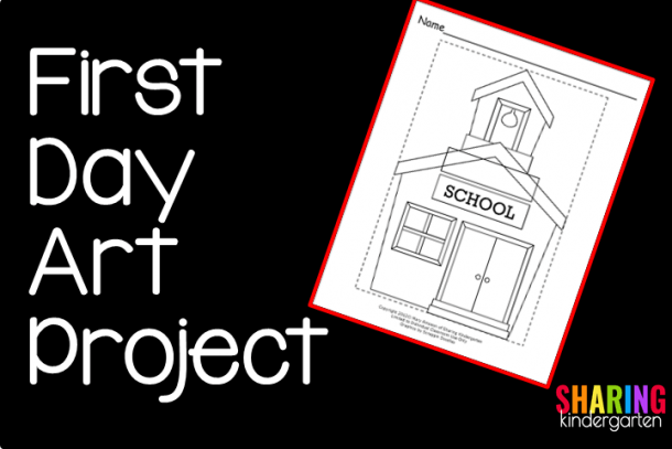 Simple First Day Of Kindergarten Art Project {freebie}