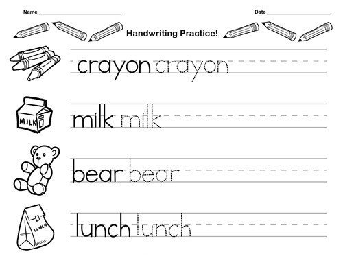 Kindergarten Handwriting Worksheets
