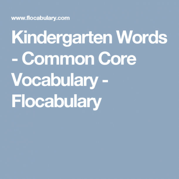 Kindergarten Words