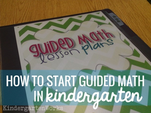 Guided Math In Kindergarten  Mission Possible – Kindergartenworks