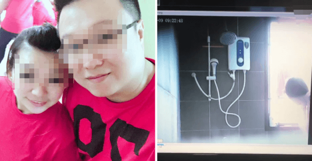 Malaysian Girl Shares Horrible Experience Of Friend Installing Spy