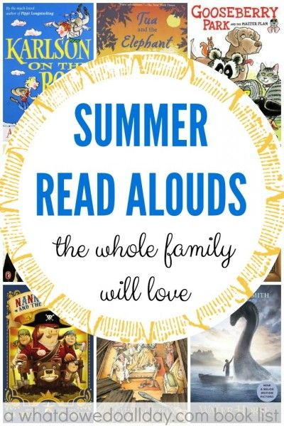 9 Amazing Read Aloud Books For Summer