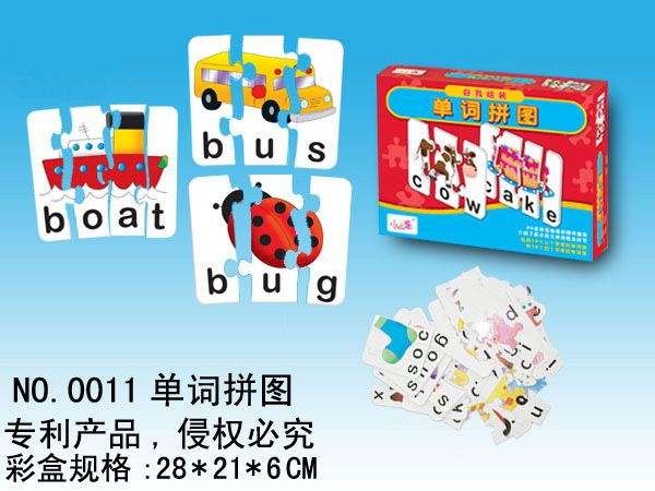 Some Cool Puzzles & Other Educational Toys Word Puzzle