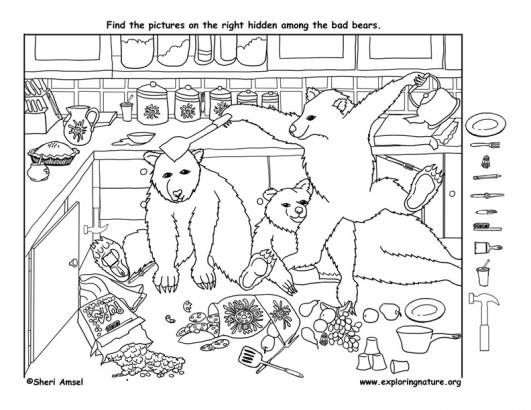 Printable Find Hidden Objects Games