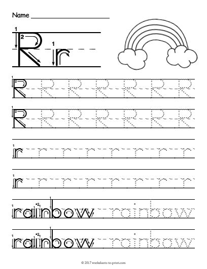 Free Printable Tracing Letter R Worksheet