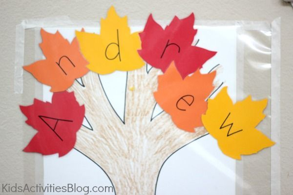 7 Easy And Festive Fall Crafts For Kids! Perfect For Preschoolers