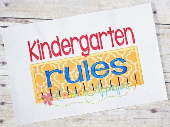 Kindergarten Rules Digital Machine Embroidery Applique Design 5