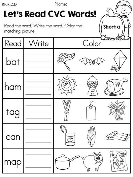 Fall Literacy Activities And Worksheets No Prep (kindergarten