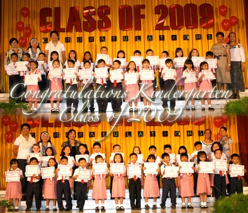 Kindergarten Awards Ceremony Class Of 2009