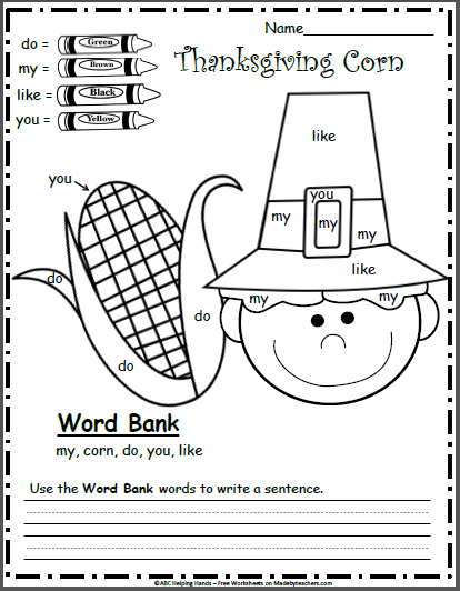 Free November Writing Worksheets For Kindergarten