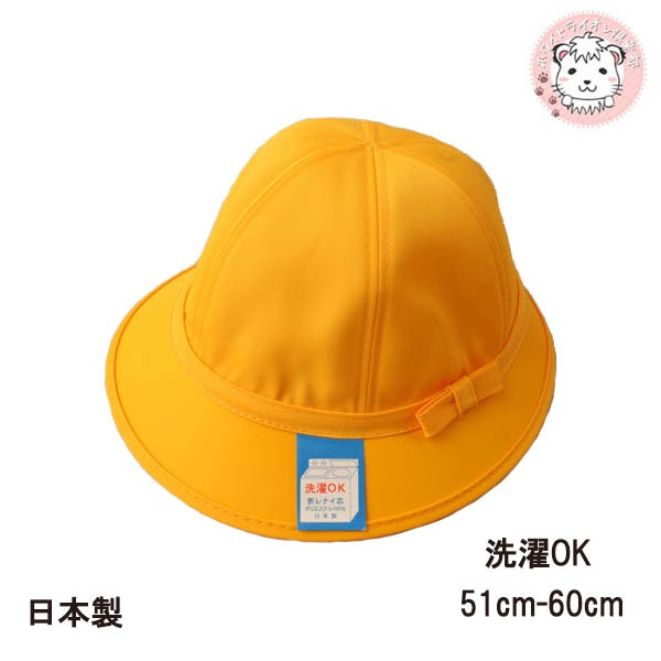 Whitelionclub  Product Made In Children Child Girls Japan Going To