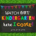 He We Come Kindergarten
